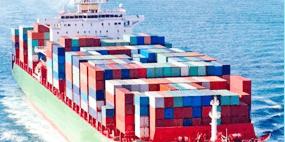 外贸企业会计科目及报表编制