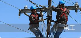 电工 - 常用的低压电器
